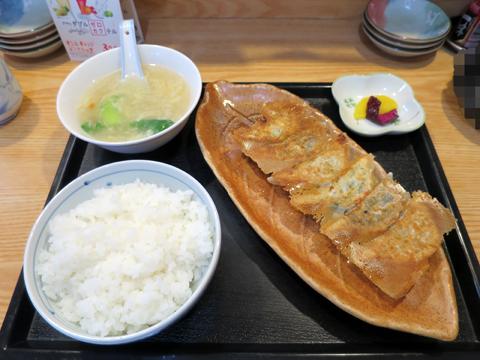 Oujigyouza01